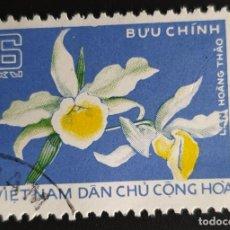 Sellos: VIETNAM - ORQUÍDEAS - 1977 - 6 XU. Lote 146484046