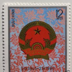 Sellos - Sello CTO clásico original de Viêt Nam 12d- Buu Chinh (*) - 147930341