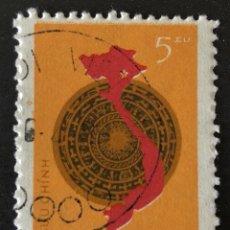 Sellos: SELLO CTO CLÁSICO ORIGINAL DE VIETNAM 5XU 1976- MAPA (*). Lote 147970690