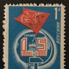 Sellos: SELLO CTO ORIGINAL CLÁSICO DE VIETNAM 1D- CHICAGO (*). Lote 148411798
