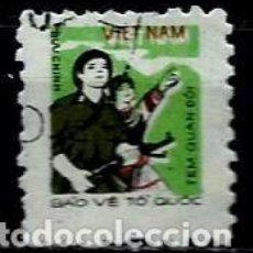 Sellos: VIETNAM SCOTT: M31-(1982)-(FRANQUICIA MILITAR) (MILICIA DE LA FRONTERA) USADO. Lote 150562106