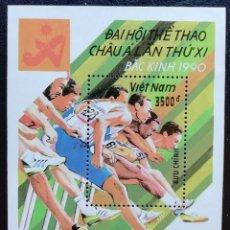 Sellos - 1990. Deportes. VIETNAM. HB 58. Juegos Asiáticos en Pekín. Atletismo. Nuevo. - 159521690