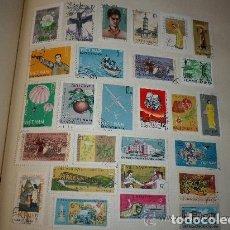 Sellos - SELLOS DE VIETNAM - 160568206
