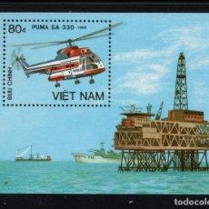 Sellos: VIETNAM HB 41** - AÑO 1988 - AVIONES - HELICOPTERO PUMA SA 330. Lote 168075608