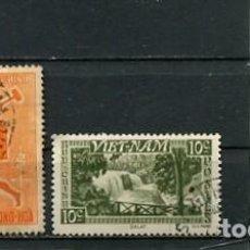 Sellos: SELLOS ANTIGUOS DE VIETNAM . Lote 169111760