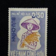 Sellos: VIET-NAM CONG-HOA, O,50 D. AÑO 1950-1975 NUEVO.. Lote 171704478