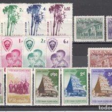 Sellos: VIETNAM DEL SUR. 1956 YVERT Nº 38 / 40, 57 / 60, 61 / 64, 65 / 69, /**/. Lote 173469060