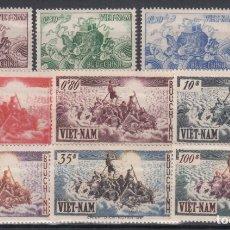 Sellos: VIETNAM DEL SUR. 1955 YVERT Nº 29 / 31, 32 / 37 /**/. Lote 173469438