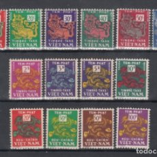 Sellos: VIETNAM. TASAS, 1952 YVERT Nº 1 / 6, 7 / 14 /**/. Lote 173469594