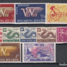 Sellos: VIETNAM. AÉREO, 1952 YVERT Nº 1 / 3, 4 / 8, 9, 10, /**/. Lote 173469918