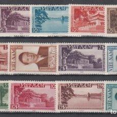 Sellos: VIETNAM. 1951 YVERT Nº 1 / 13 /*/. Lote 173470130