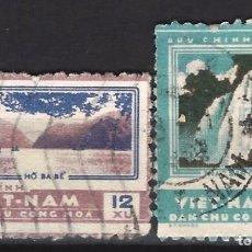 Sellos: VIETNAM DEL NORTE 1962 - TURISMO, S.COMPLETA - SELLOS USADOS. Lote 174225310