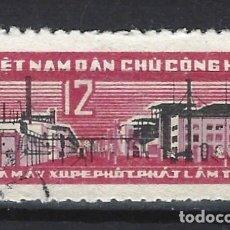 Timbres: VIETNAM DEL NORTE 1963 - PRIMER PLAN QUINQUENAL - SELLO USADO. Lote 174225798