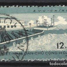 Timbres: VIETNAM DEL NORTE 1964 - CONSTRUCCIÓN PRESA HIDROELÉCTRICA DE NHU QUYNH - SELLO USADO. Lote 174226207
