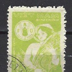 Timbres: VIETNAM 1982 - DÍA MUNDIAL DE LA ALIMENTACIÓN - SELLO USADO. Lote 174230738