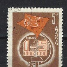 Sellos: VIETNAM 1986 - SELLO USADO. Lote 174245969