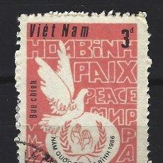 Sellos: VIETNAM 1986 - SELLO USADO. Lote 174246105