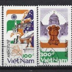 Timbres: VIETNAM 1989 - EXPO. FILATÉLICA INTERNACIONAL EN LA INDIA, S.COMPLETA - SELLOS USADOS. Lote 174246770