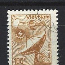 Sellos: VIETNAM 1989 - SELLO USADO. Lote 174246853