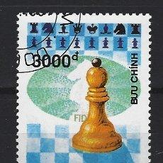 Sellos: VIETNAM 1991 - AJEDREZ - SELLO USADO. Lote 174247215