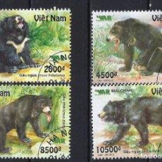 Sellos: VIETNAM 2012 - FAUNA / EL OSO TIBETANO, S.COMPLETA - SELLOS USADOS. Lote 174248862