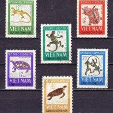 Sellos: VIETNAM,REPTILES,1967,USADOS. Lote 174427818