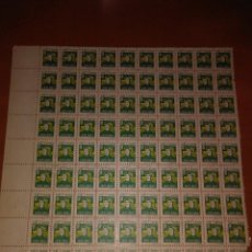 Sellos: 100 SELLOS, 1978, VIETNAN, BUUCHINH. Lote 177184338