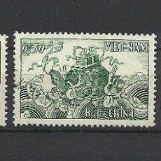 Sellos: VIETNAM. Lote 180435120