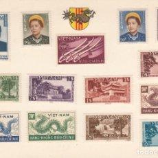 Sellos: FICHA DE SELLOS DE VIETNAM -- 16 SELLOS . Lote 183595423
