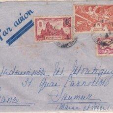 Sellos: CARTA DE SAIGON A SANMUZ (FRANCIA) CON SELLOS INDOCHINA MATASELLADOS. . Lote 184165728