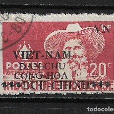 Sellos: VIETNAM 1945 MICHEL 20 - 17/35. Lote 185964968