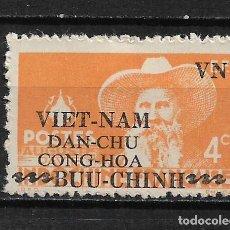 Sellos: VIETNAM 1945 MICHEL 14 (*) - 17/35. Lote 185965028