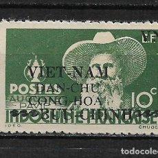 Sellos: VIETNAM 1945 MICHEL 17 (*) - 17/35. Lote 185965335