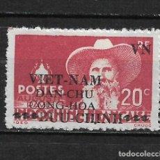 Sellos: VIETNAM 1945 MICHEL 20 (*) - 17/35. Lote 185965511