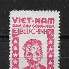 Sellos: VIETNAM 1946 MICHEL 57 (*) - 17/35. Lote 185968088