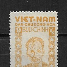 Sellos: VIETNAM 1946 MICHEL 58 (*) - 17/35. Lote 185968250