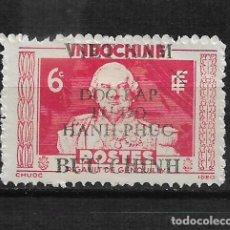 Sellos: VIETNAM 1945 MICHEL 6 (*) - 17/35. Lote 185969117