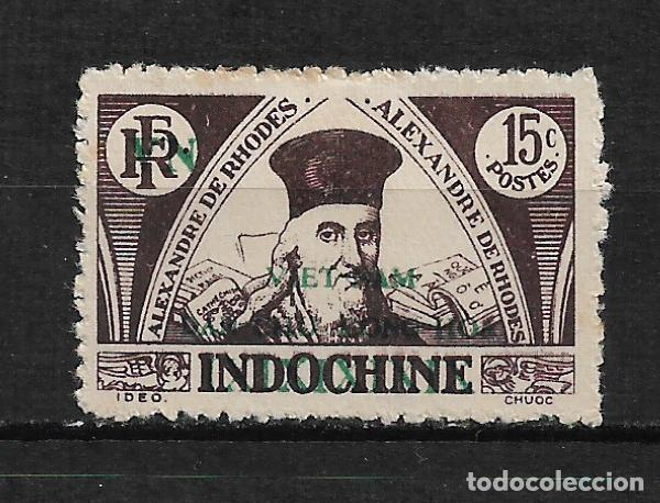 VIETNAM 1945 MICHEL 19 A (*) - 17/35 (Sellos - Extranjero - Asia - Vietnam)