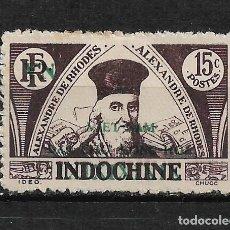 Sellos: VIETNAM 1945 MICHEL 19 A (*) - 17/35. Lote 185969476
