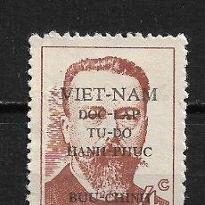 Sellos: VIETNAM 1945 MICHEL 4 (*) - 17/35. Lote 185970190