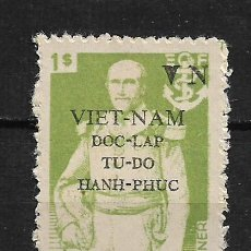Sellos: VIETNAM 1945 MICHEL 12 (*) - 17/35. Lote 185970526