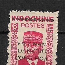 Sellos: VIETNAM 1945 MICHEL 15 (*) - 17/35. Lote 185970828