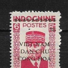 Sellos: VIETNAM 1945 MICHEL 15 (*) - 17/35. Lote 185970975