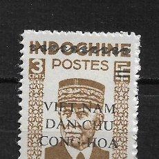 Sellos: VIETNAM 1945 MICHEL 13 A (*) - 17/35. Lote 185971481