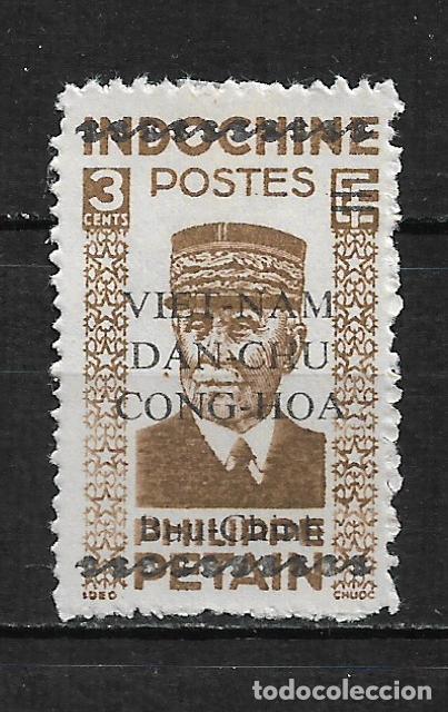 VIETNAM 1945 MICHEL 13 A (*) - 17/35 (Sellos - Extranjero - Asia - Vietnam)