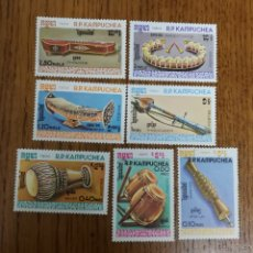 Sellos: CAMBOYA-KAMPUCHEA YT. 498/04 MNH, INSTRUMENTOS MUSICALES TRADICIONALES, 1984. Lote 188592563