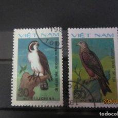 Sellos: VIETNAM 1982 2 V. USADO. Lote 189755561