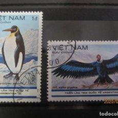 Sellos: VIETNAM 1985 2 V. USADO. Lote 189755650