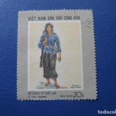 Sellos: VIETNAM NORTE 1969, YVERT 637. Lote 191445538