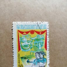 Sellos: VIETNAM - VALOR FACIL 50 OCU - BUU CHINH. Lote 192358782